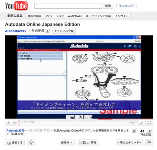 3.16 Autodata Keygen Download